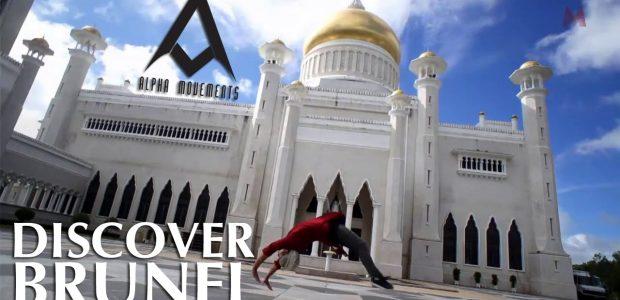 Abudi Alsagoff - Brunei (2015)